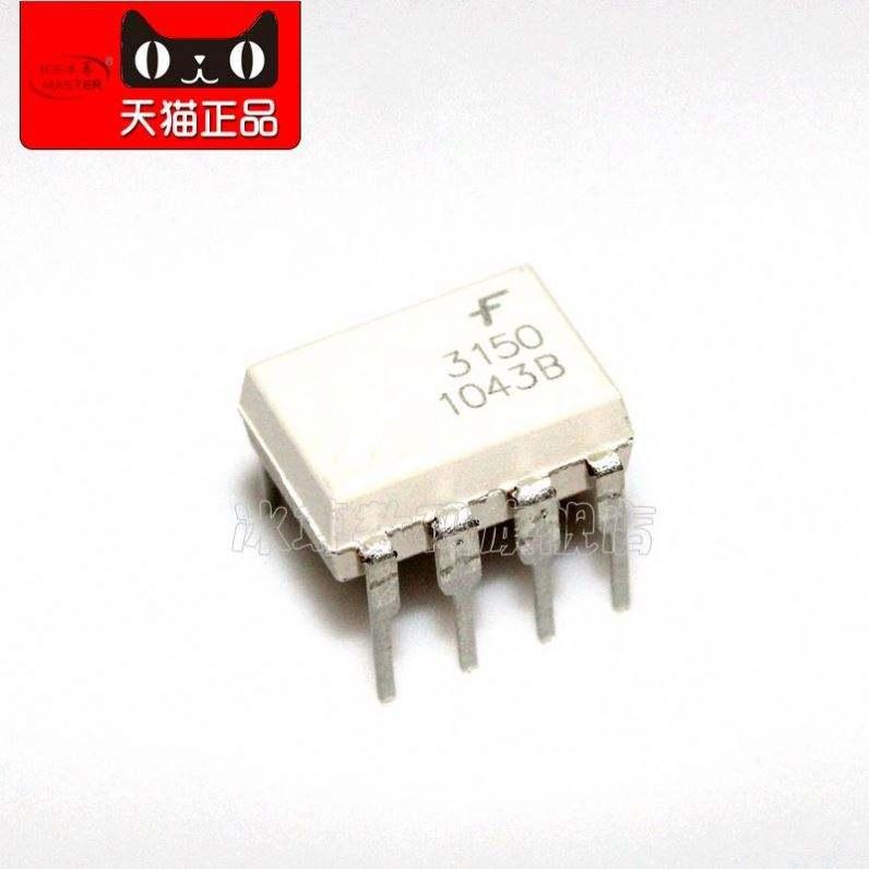 10 pieces Logic Output Optocouplers 1Ch 10mA 700mW