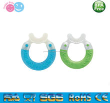 Bite & Brush Silicone Baby Teether Teething Ring Soother Toy