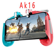 Trigger Fire Button L1R1 Universal Colorful Gaming Joystick Gamepad Shooter Stretchable  Game Controller For Android