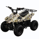 Kids 110cc quad atv 4 wheeler for sale
