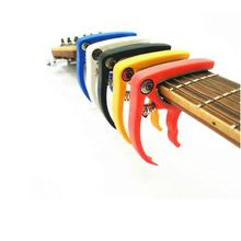 Cheerhas suit for Any Guitar Best Price  8 string ukulele guitar capo