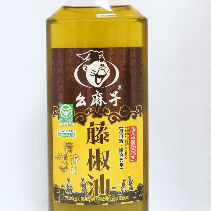 Numb and Spicy Sichuan Seasoning Green Pepper Oil