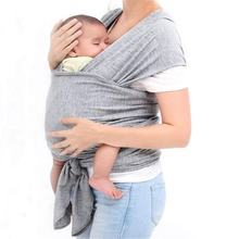 Baby Wrap Carrier Cotton Baby Slings for Newborns Soft, Comfortable, Mother's Day Gift