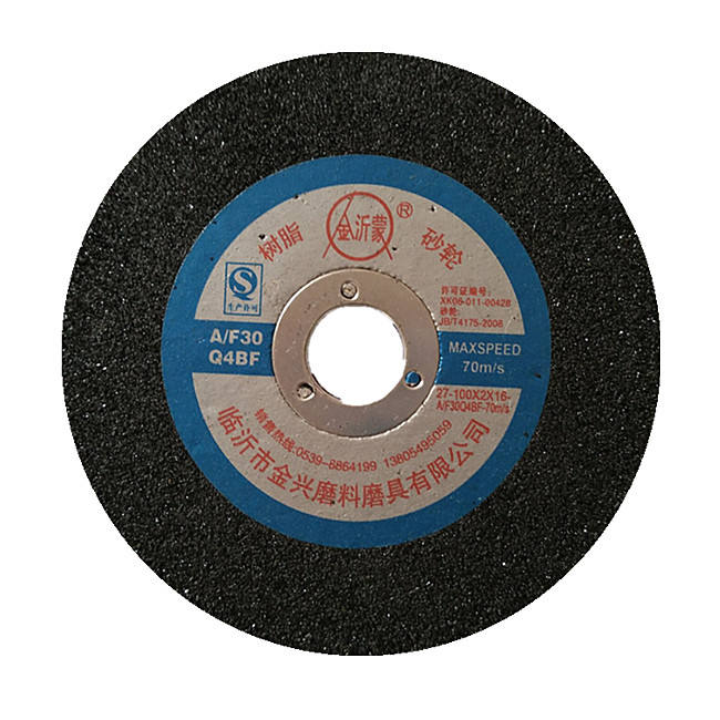 cheap price with best quality EN12413 metal cutting disc/wheel variable size made in China