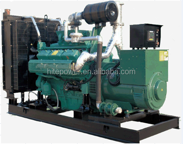 China power plant for sale wood pellets generator electric/biomass generator electric