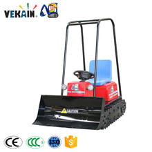 New bulldozer, suitable for park and amusement park square children's amusement bulldozer