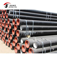 high strength and density iso2531 ductile iron piping 150mm ductile industrial pipes