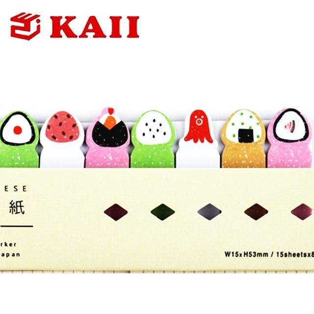 KAII Colorful Sticky Filing Tabs Page Index Markers Bright Colored Reusable Self Stick Flags