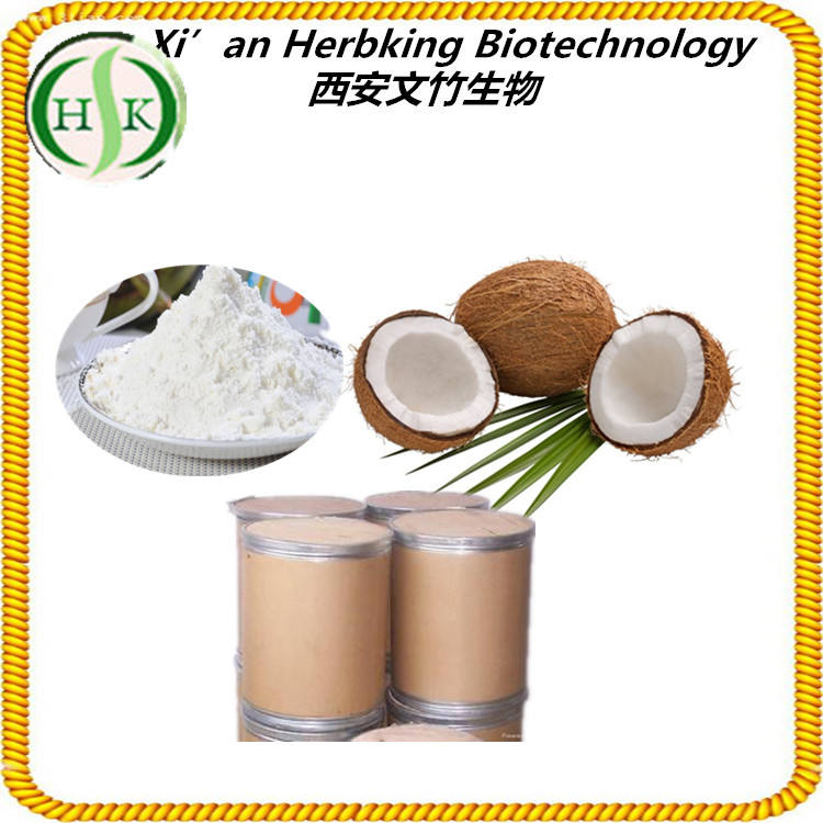 spray dried full cream milk powder/coconut creamer powder/whole milk powder