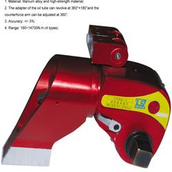 hydraulic torque wrench square drive type for big torque value hydraulic wrench