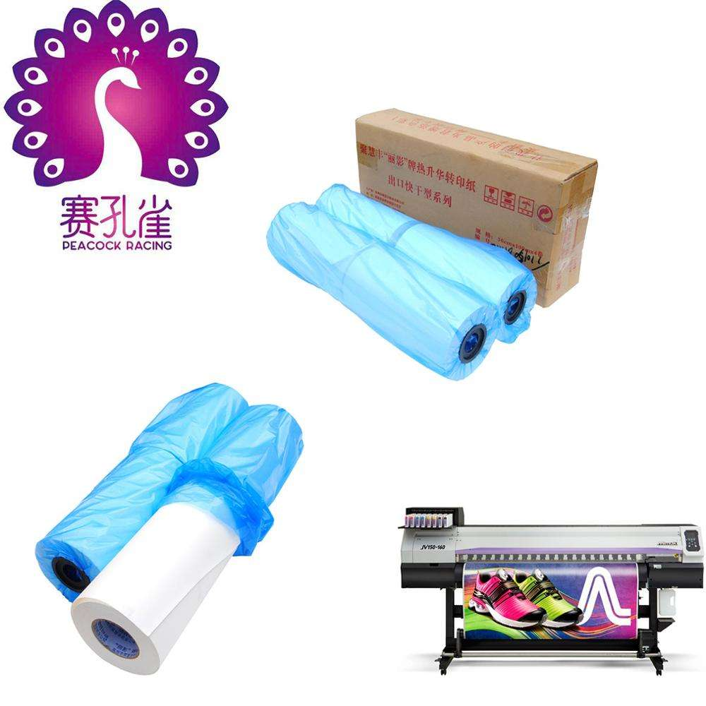 High sticky sublimation t shirt transfer printing paper roll for high speed printer
