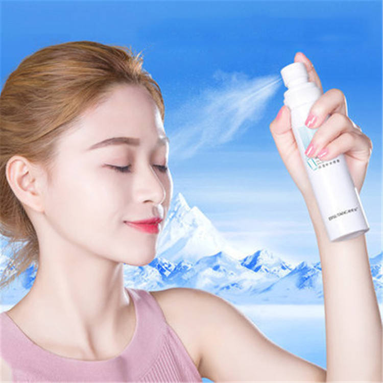 Bisutang Moisturizing Spray Facial Treatment Refreshing Skin Lotion Face Mist Spray