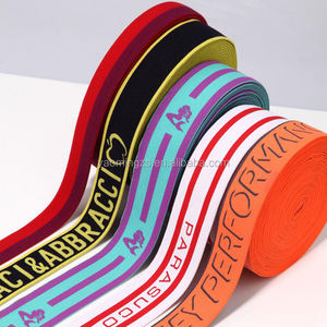 Custom Woven Ribbon Anti-Slip Jacquard/Embroidered Elastic Band/Underwear Elastic Waistband or Boxer