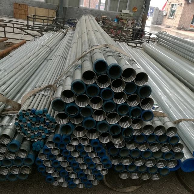 St52 St52.3 St52.4 Seamless Pipe API 5DP Oil Drill Pipe GI Carbon Steel Tube,Carbon steel galvanized pipe