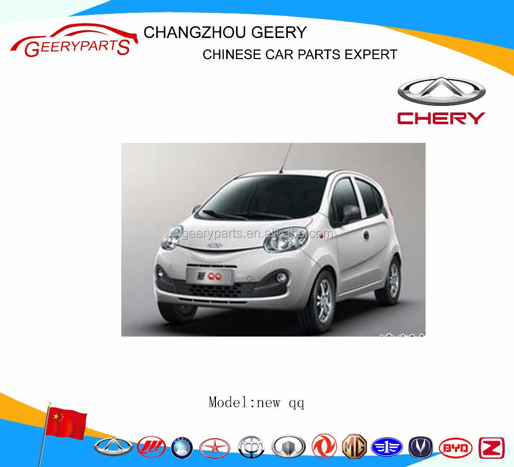 China Chery Qq Parts China Chery Qq Parts Manufacturers And Suppliers On Alibaba Com