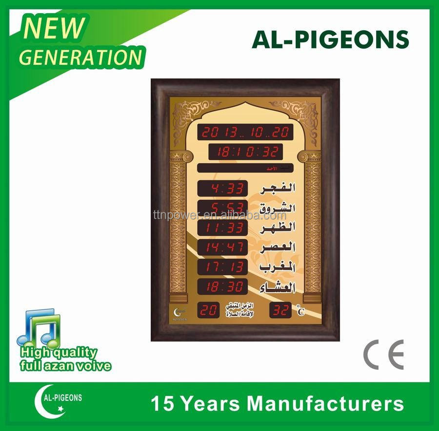 az7050-6 digital muslim azan time wall clock automatic