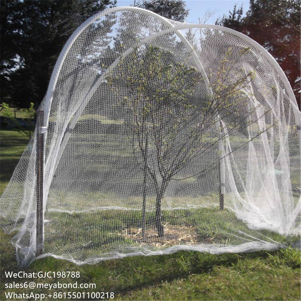 Anti Insect Netting Voor Boomgaard Fruit Fly Netting Tassen/Kwekerij Fruit Boom Zakken