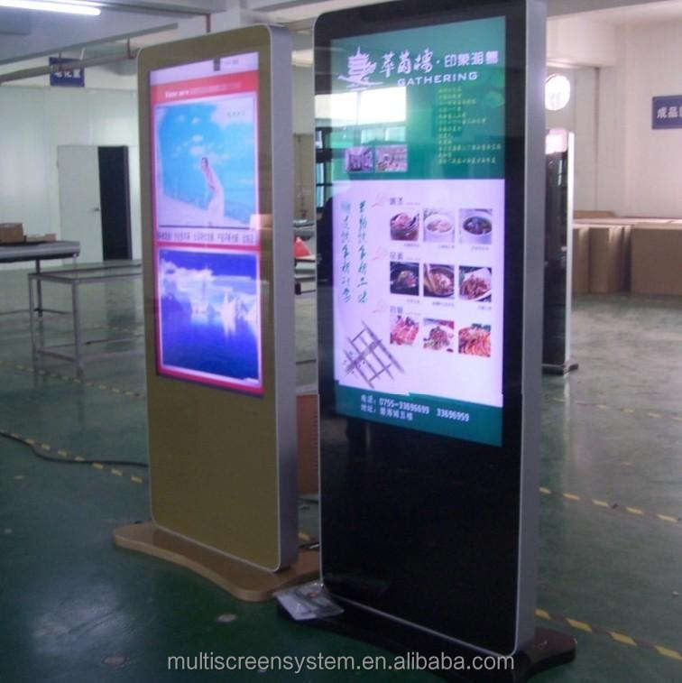 65 Inch standing double sided outdoor totem,outdoor advertising lcd display,outdoor totem digital signage