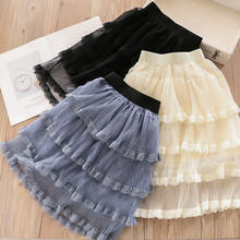 2020 Lang ai Wholesale Girls beige black gray mesh patchwork long Skirt for 2-6t  Free Shipping