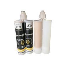 HiGlue New Type Ceramic Tile Grout Epoxy Tile Sealant For Bathroom Wall And Floor Gap Filler