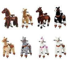 HI Kids walking animal ride on toy Mini small pony ride mechanical horse kids rides for sale