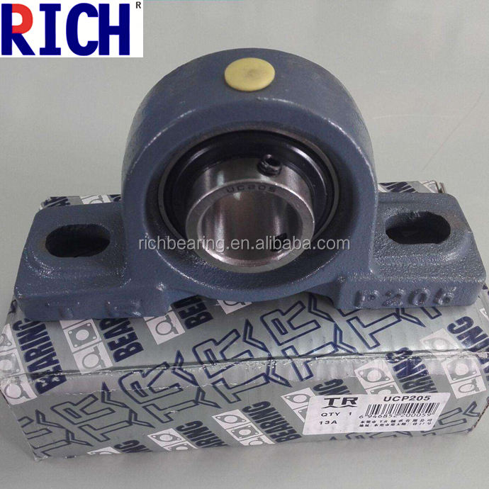 TR Bearing UCP219, TR Bearing Housing P219