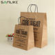 Bags Gift Bag Cheap Gift Bags Custom Retail Bulk Paper Bags Design Cheap Disposable Shopping Paper Packaging Gift Bag With Logo Print