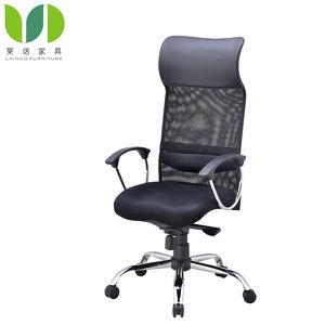 Ontdek de fabrikant Verwarmd Bureaustoel van hoge kwaliteit