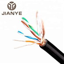 Wholesale 24AWG CAT5e Lan Cable for Internet Network UTP Category 5E with 2 Power Wire