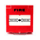 Security panic buttons fire alarm button resettable manual call point