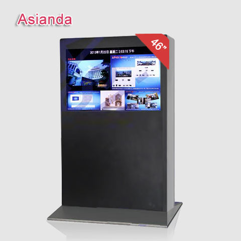 outdoor touchscreen kiosk with a thermal printer and wifi capabilities