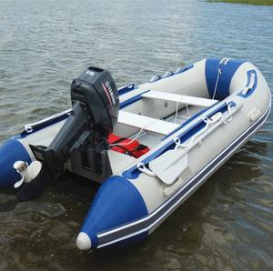 1.2MM PVC Aluminum Floor Botes Inflatable Fishing Boat With Outboard Motor