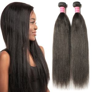 บราซิล Virgin Hair ตรง Yaki STRAIGHT Hair Yaki Kinky STRAIGHT Hair