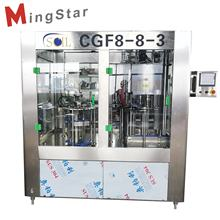 CGF8-8-3 High Quality  Factory Price Fully Automatic High Performance  Bottled Water Filling Machine Package Drinking Water Plan