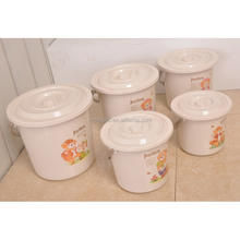 multi-propose round plastic water storage bucket with handle and lid