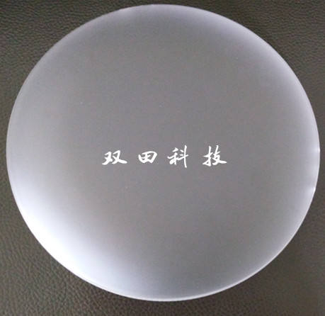 Factory-supplied thick vacuum formed frosted PMMA plastic round lampshade lamp cover thick sheet vacuum forming product