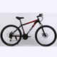 Chinese supplier hot selling superlight 26 inch carbon mountain bike bicycle for adult
