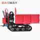 Crawler Loader 600kg Transporter Hand New Mini Dumper