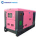 3 phase silent 12 kw 15 kva water cooling generator diesel
