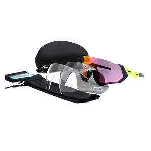 2020 Usom Factory Wholesales Ce Custom Logo Oem Anti Uv 5 Changeable Multi Lens Cycling Glasses Unisex Polarized Light Frame