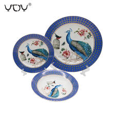 "7.5""10.5""dinner serving dish peacock blue and white porcelain plates with gold rim"