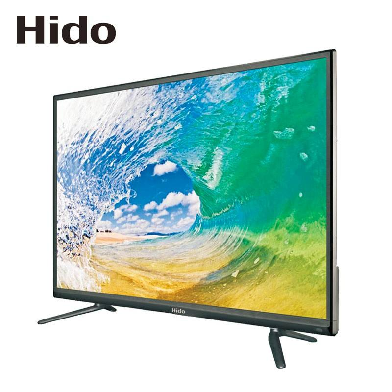 17alibaba television