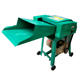High quality Small Model Electric silage machine chaff cutter blade