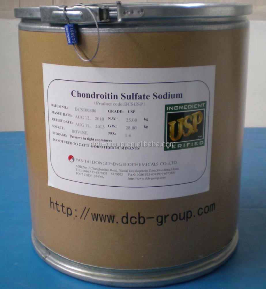 Natural [ Standard Grade ] Pharm Food Cosmetic Medical Chondroitin Sulfate Price Wholesale Price USP Standard 95% Natural Pharmaceutical Grade Chondroitin Sulfate CASNO.9007-28-7