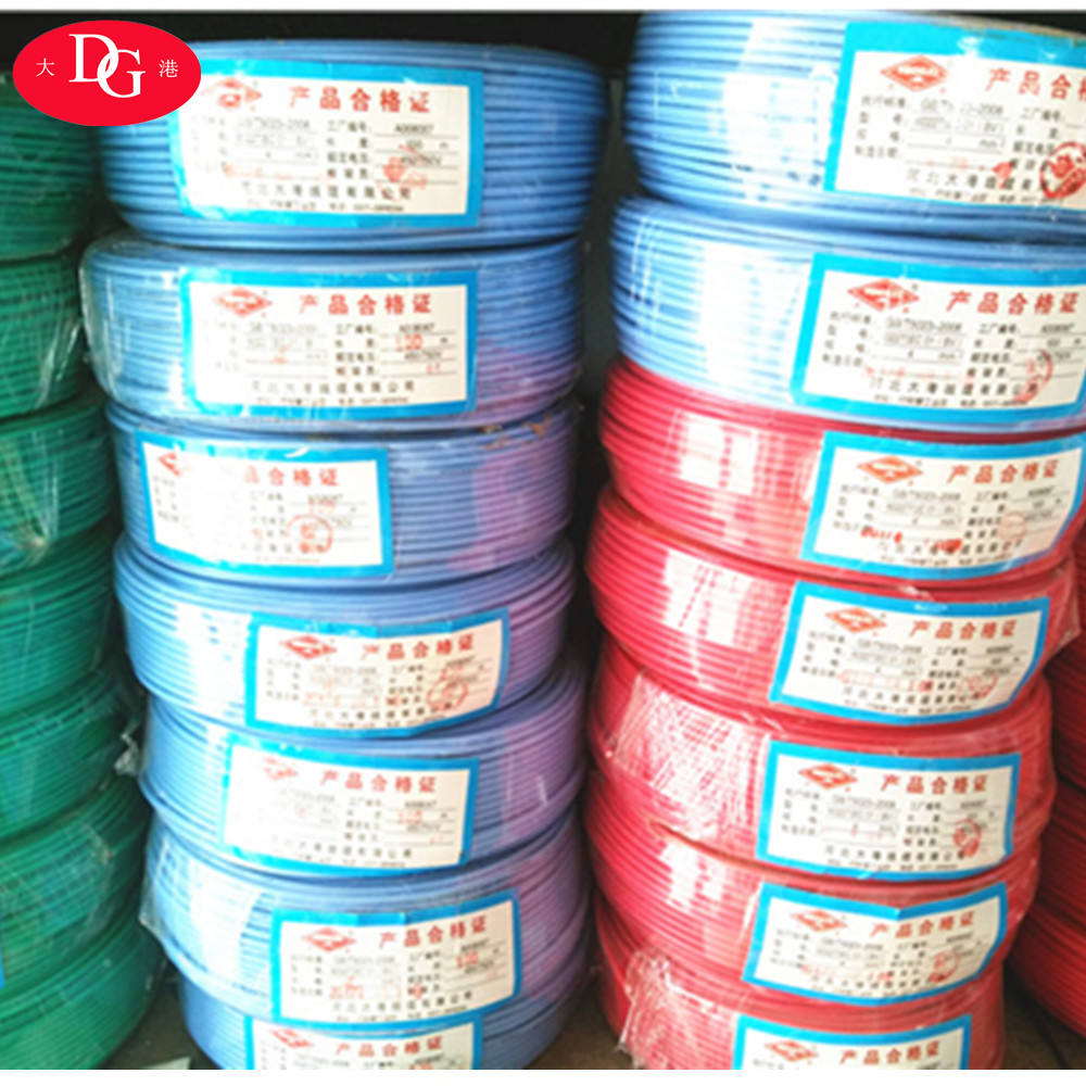 Home Appliances 2.5mm2 House Wiring PVC Insulated Copper Electrical Cable 0.3 / 0.5 KV High Quality