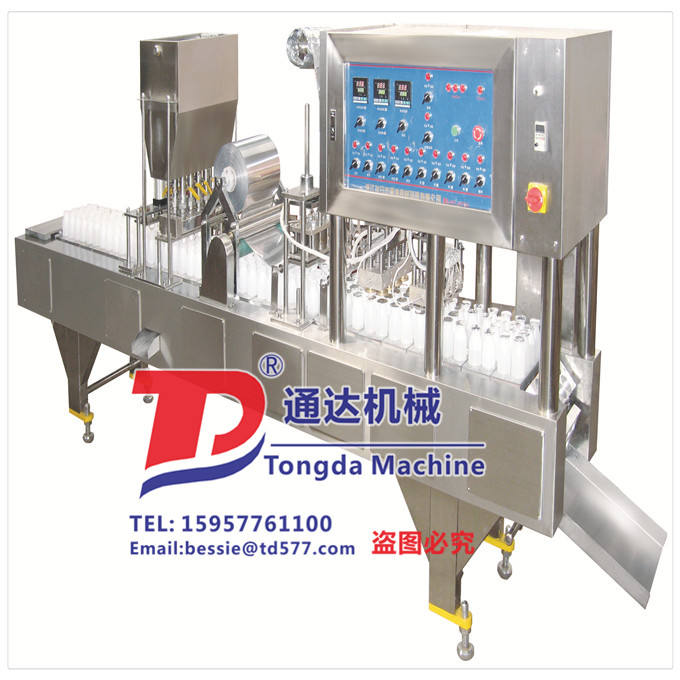 Milk Bottle Filling film sealing Machine, bottle filling film sealing machine ,bottle filling aluminum film seal machine