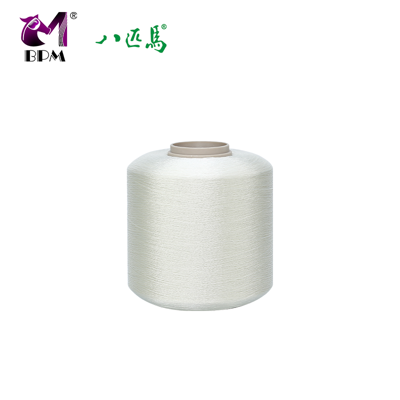 Wholesale 210D/3 nylon 66 bonded sewing thread