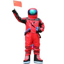 Best price high quality CE adult size space suit mascot costume for cosplay