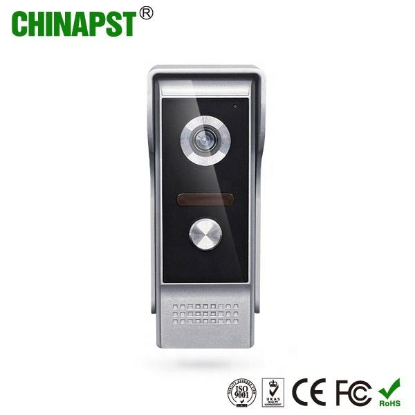China Cheap Long Range 2 Way Wired Video Intercom System with 4 IR LEDs PST-VD07L