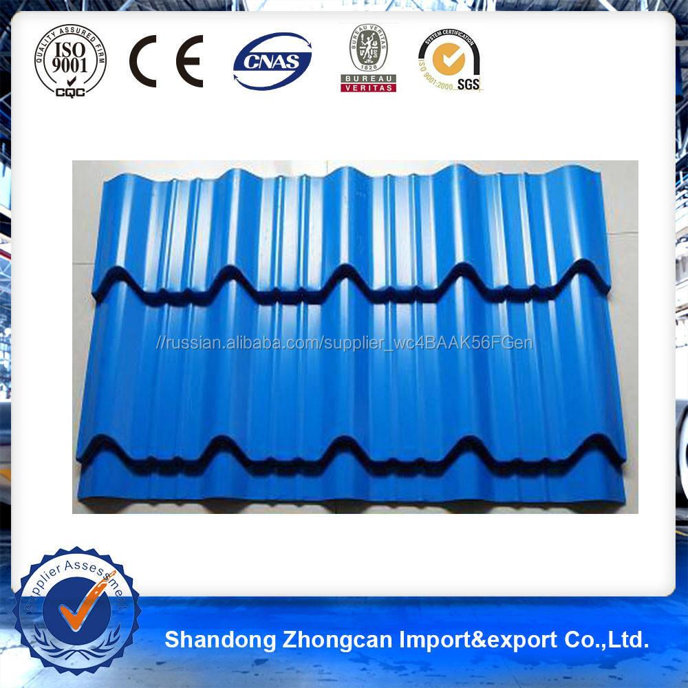 рулон с полимерным покрытием /Оцинкованная сталь с полимерным покрытием /Профнастил